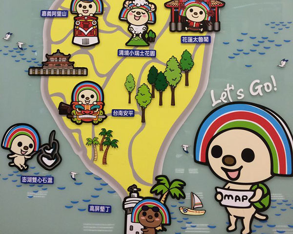 準備④たびのしおり的な。 台湾旅行2016.09
