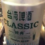 長い1日目が終了!さて晩酌だ。 台湾旅行2016.09⑨
