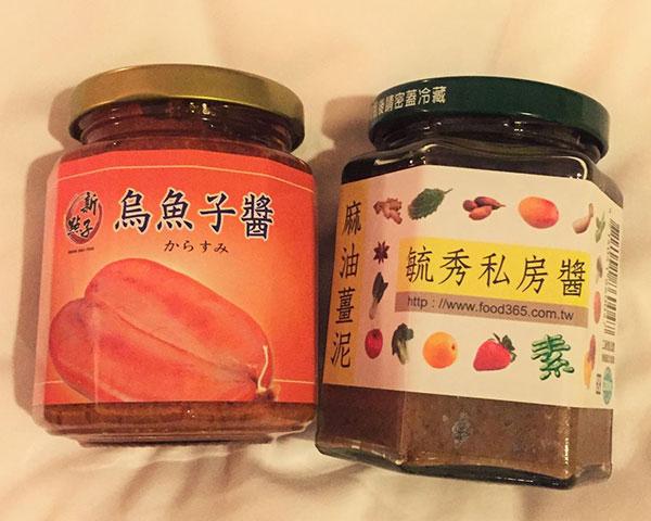 迪化街で激旨調味料を発見!點子生活 台湾旅行2016.09⑪