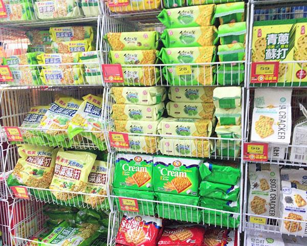 カルフールでお買い物ー店内編ー 台湾旅行2016.09⑫