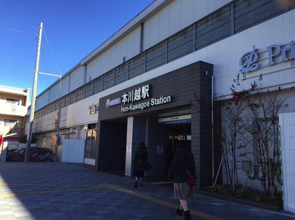 Kawagoe 00001