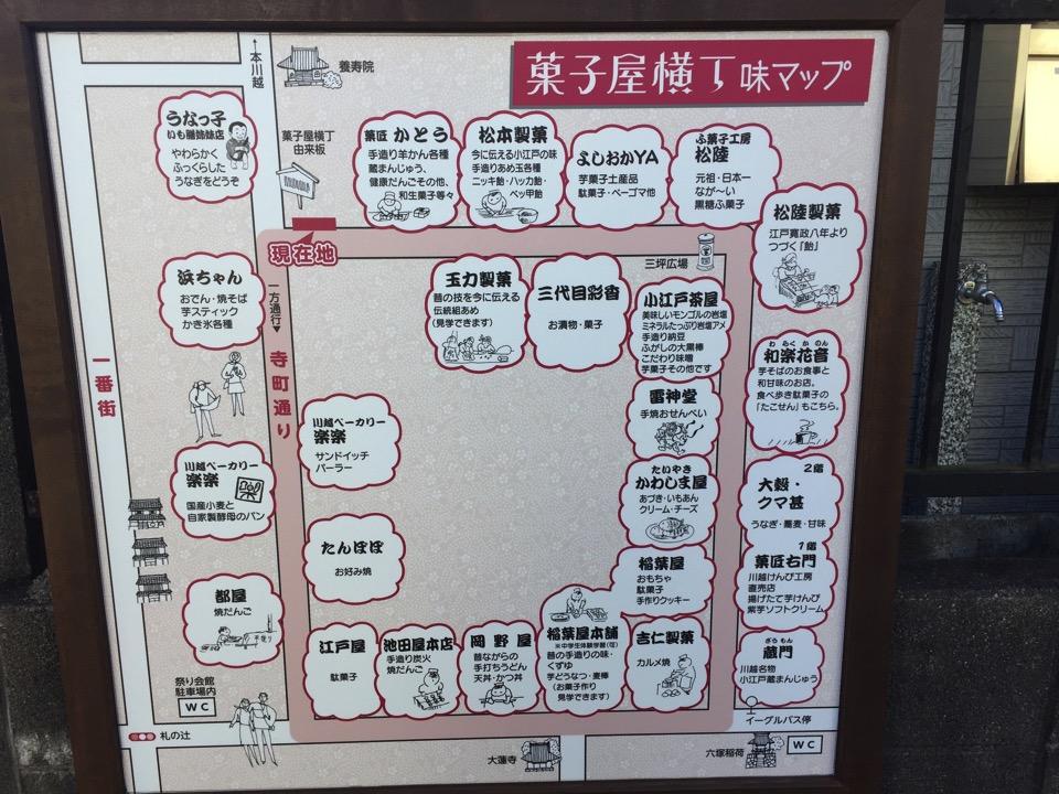 Kawagoe 00008
