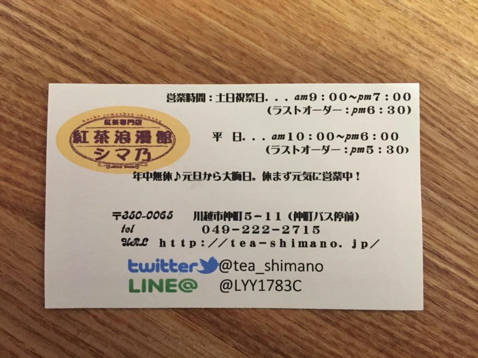 Kawagoe 00031