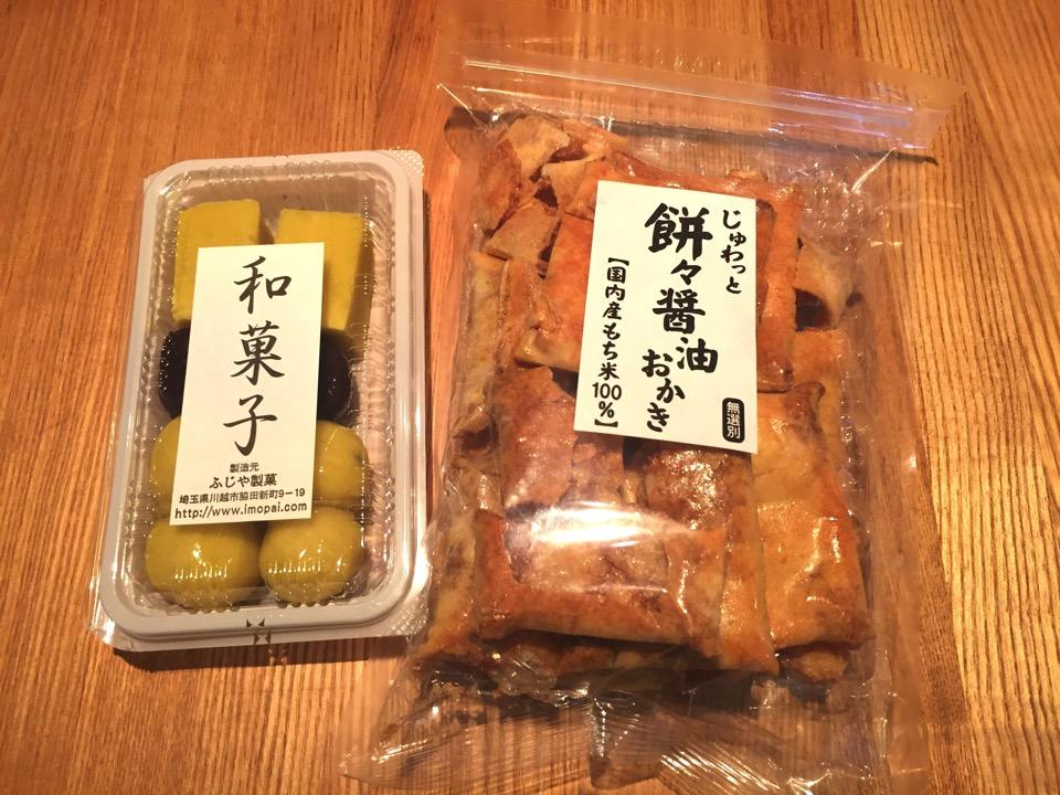 Kawagoe 00032
