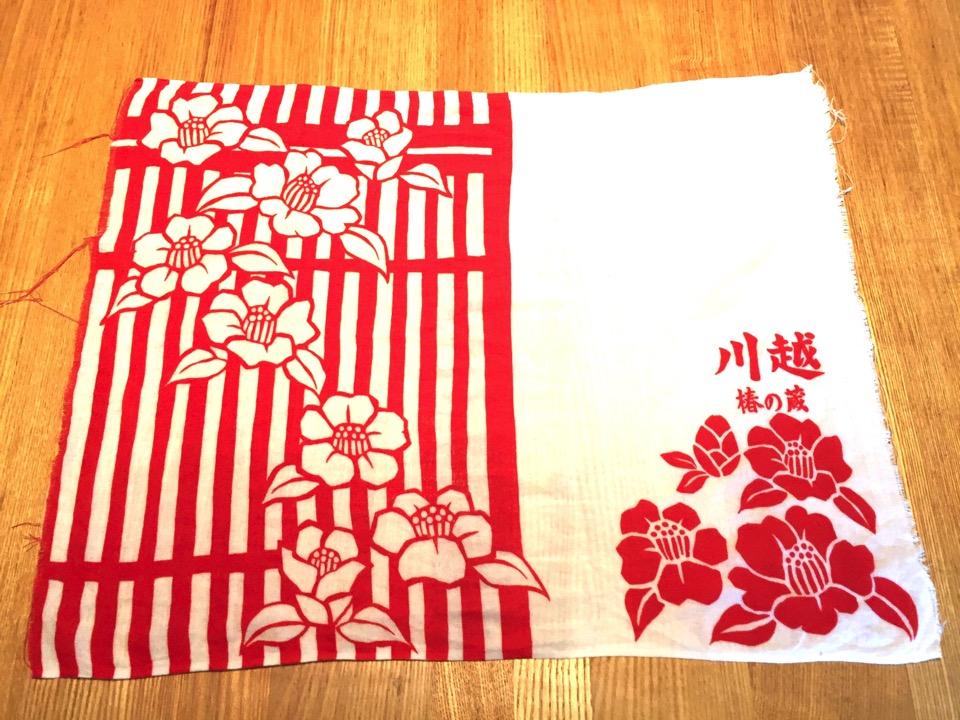 Kawagoe 00034