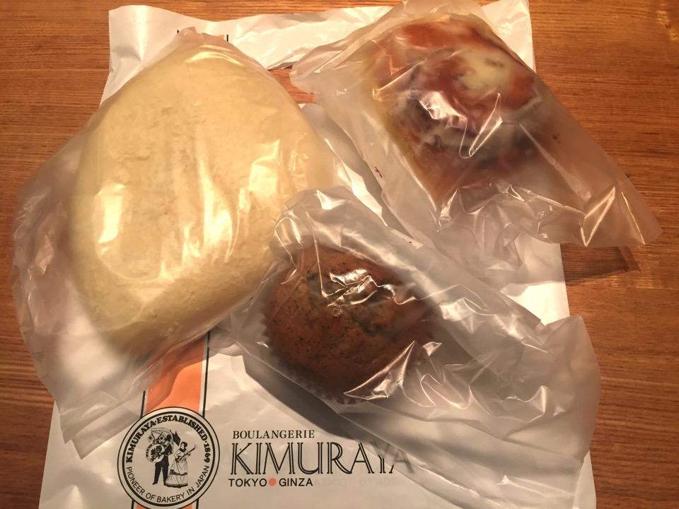 Kimuraya 00001