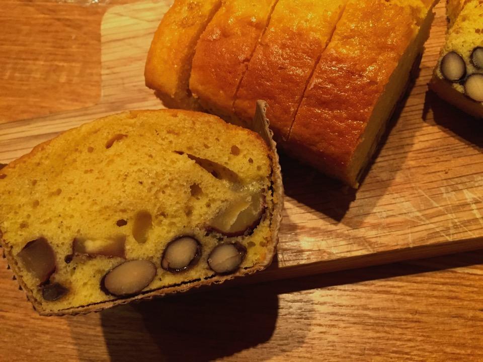 Poundcake1702 s