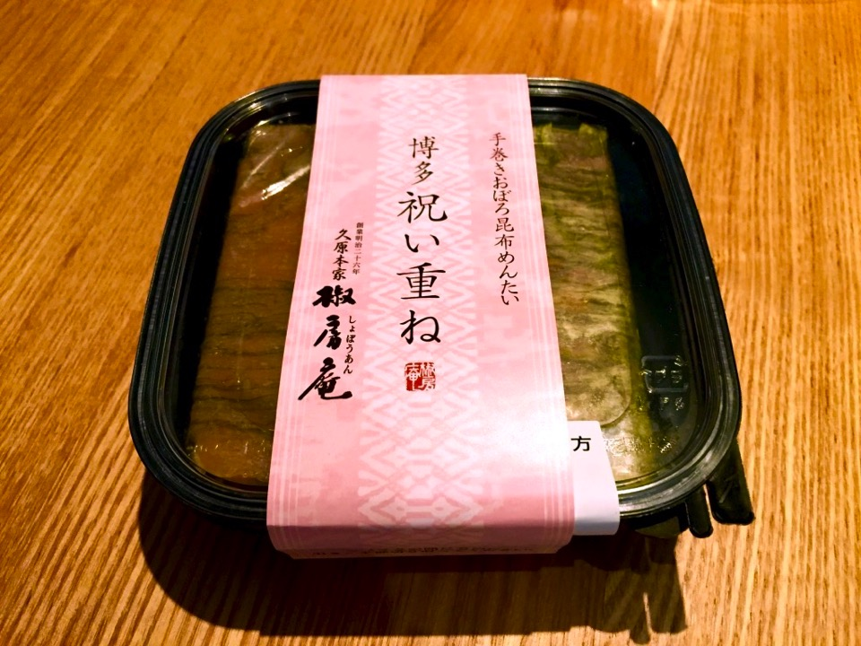 Iwaigasane 00002