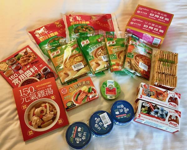 カルフールでお買い物、再びーお土産編ー 台湾旅行2017.04⑬