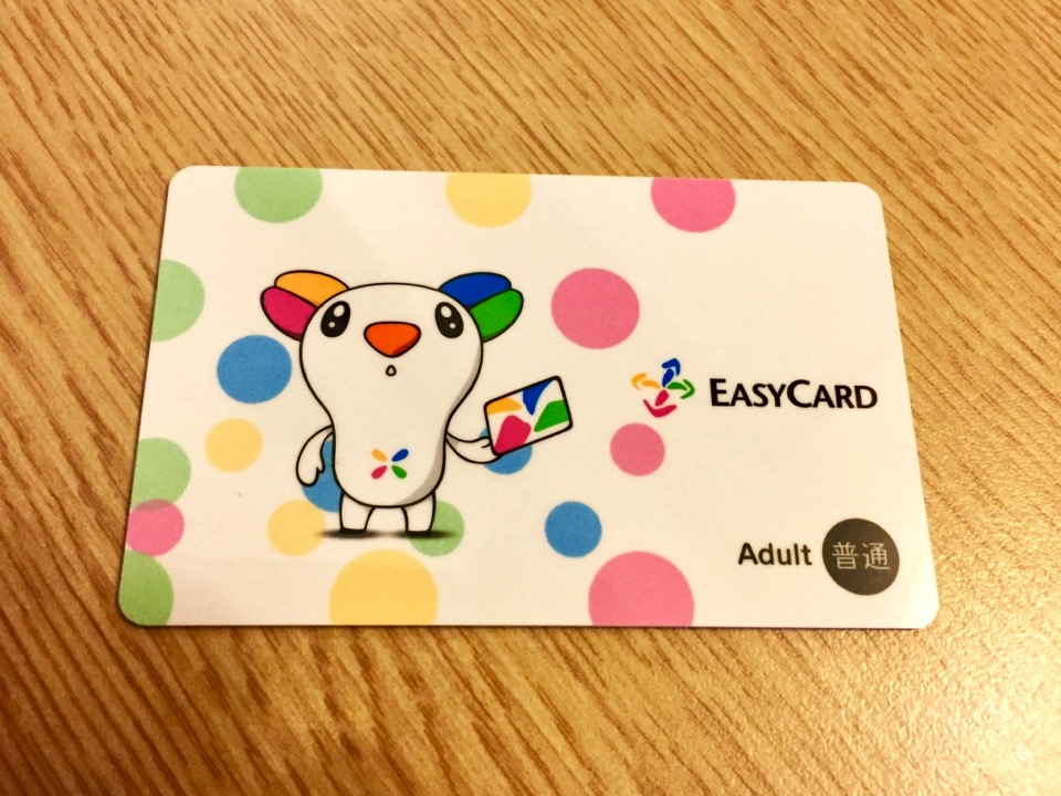 Easycard 00002