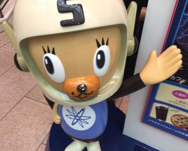 羽田空港を探索! 台湾旅行2017.04①