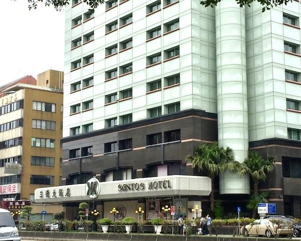 三徳大飯店(サントスホテル)にチェックイン!台湾旅行2017.04④