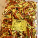 薬膳スープキット&大量のど飴。迪化街 台湾旅行2017.04⑩