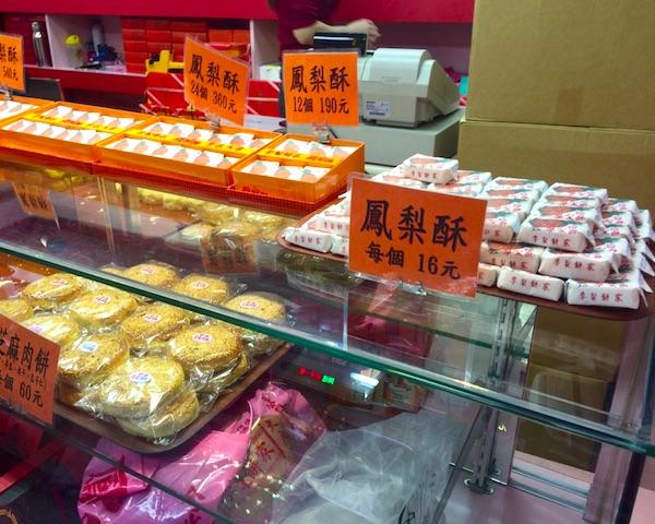 パイナップルケーキを巡る冒険(李製餅屋編)台湾旅行2017.04㉒