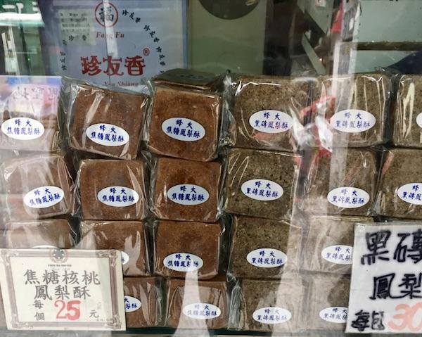 パイナップルケーキを巡る冒険(蜂大喫茶編)台湾旅行2017.04㉖