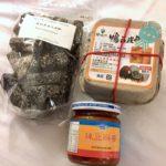 神農市場:MAJI FOODでお買い物!-お土産編- 台湾旅行2017.04㉛