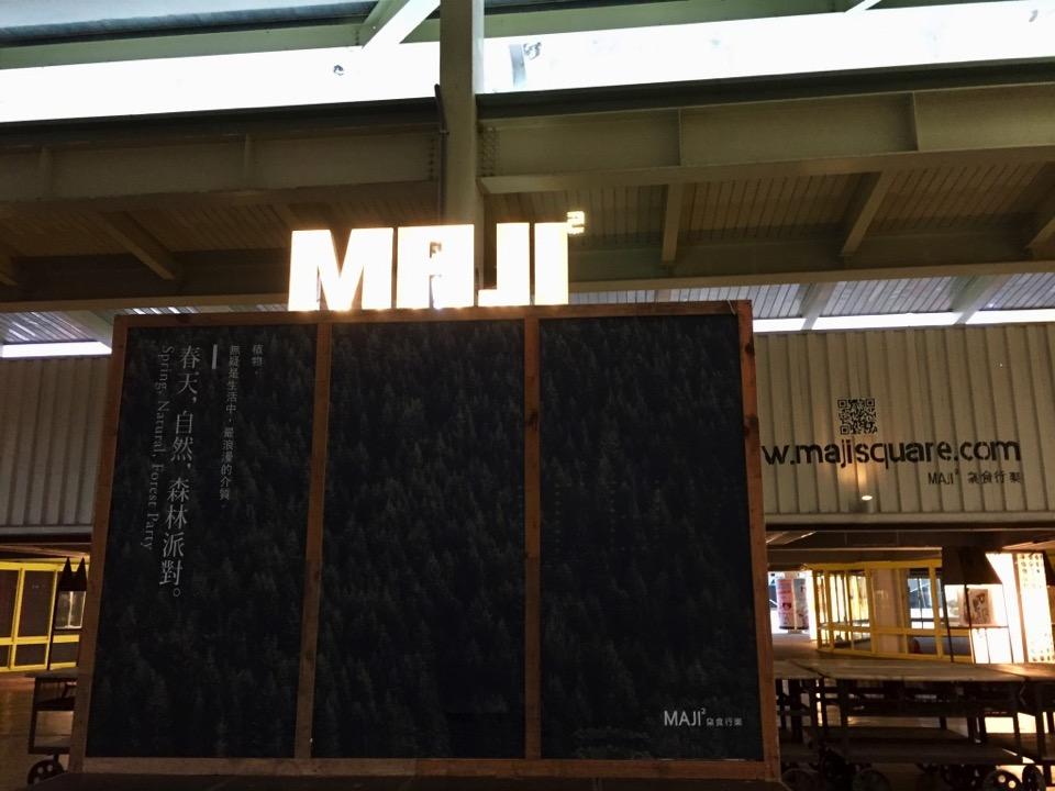 Majimaji 00014