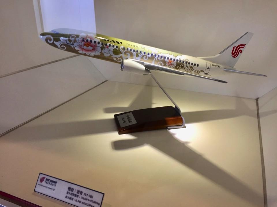 Songshan airport 00001