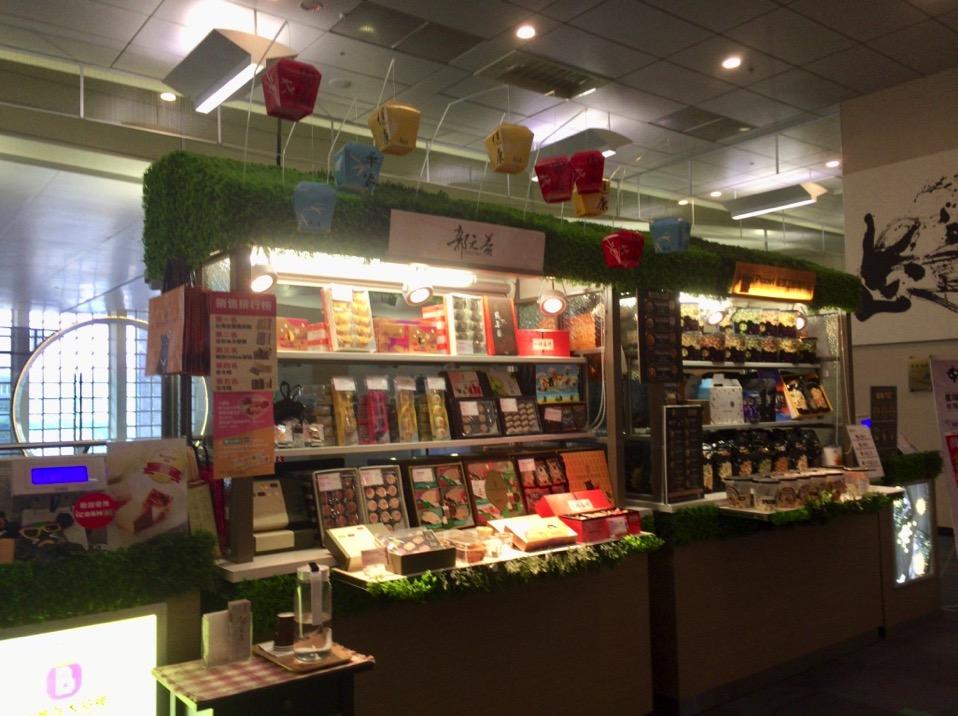 Songshan airport 00003
