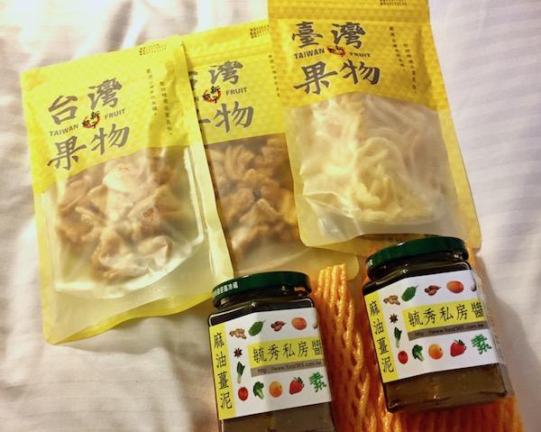 生姜ソースGETなるか、迪化街リベンジ。台湾旅行2017.04㉗