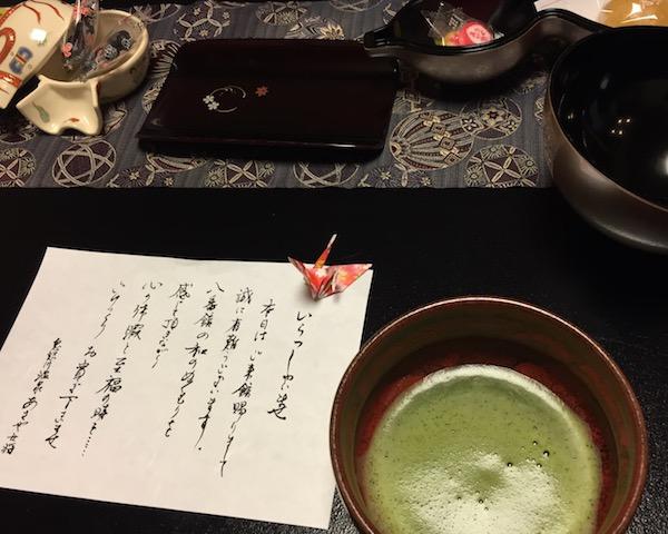 鬼怒川温泉「あさや」ーお部屋編ー2017.10②