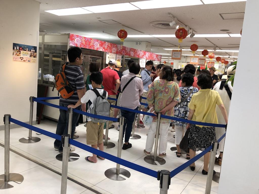 Taiwanfair 00008