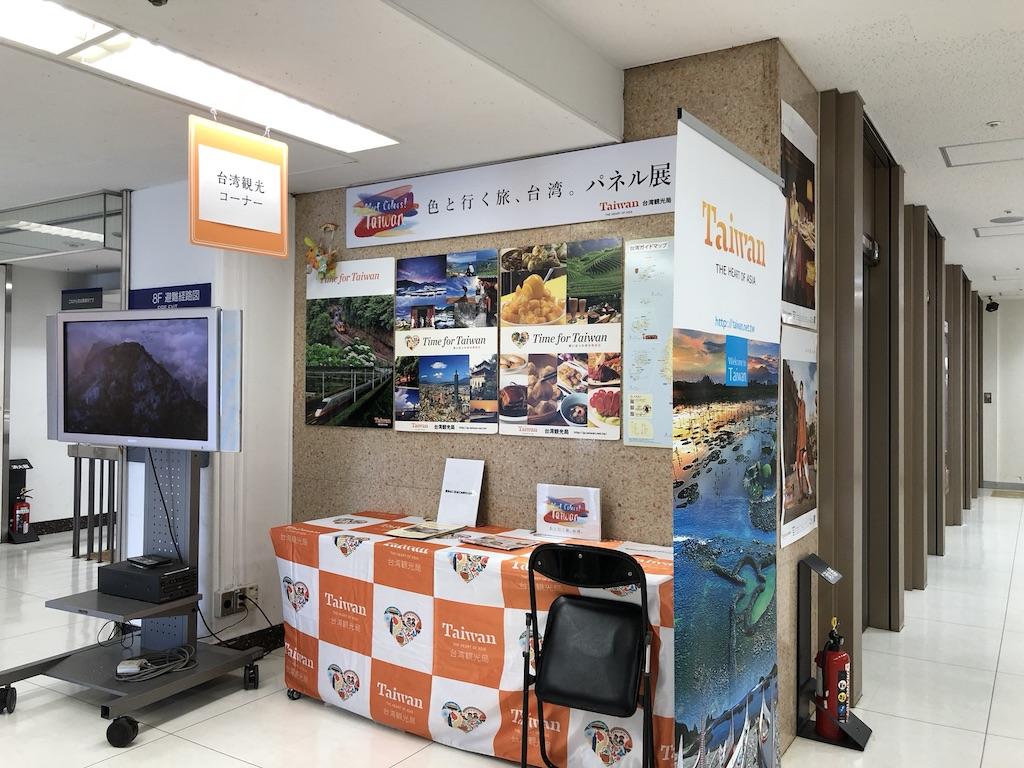 Taiwanfair 00013