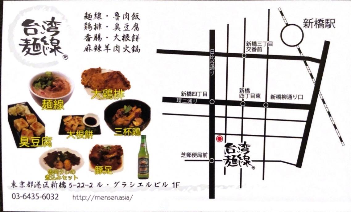 Taiwanfair 00016