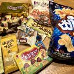 韓国みやげ、いっぱい!ー食べ物編ー