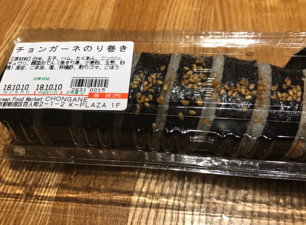 Shinookubo2 00004