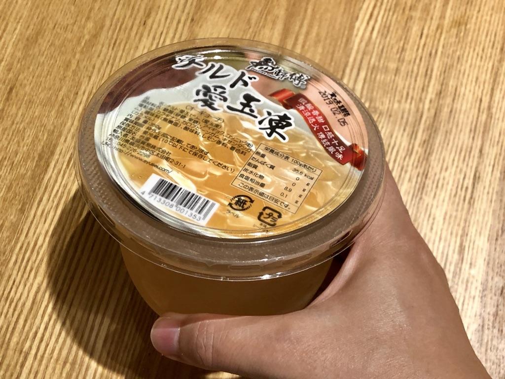 Shinookubo2 00006