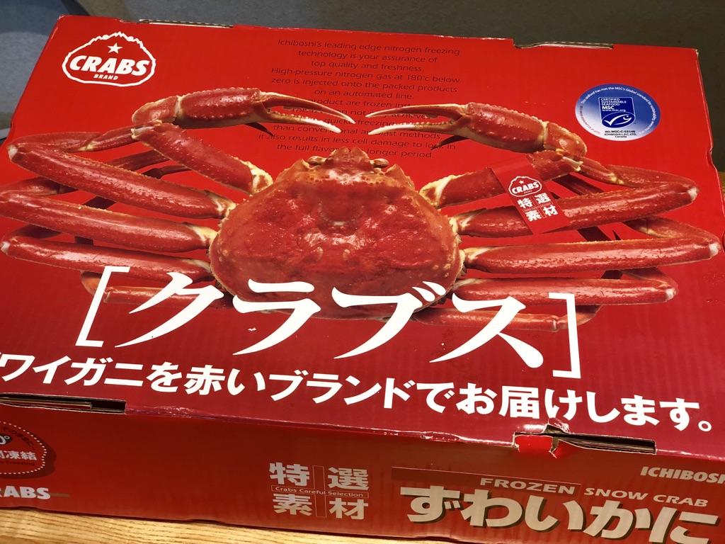 Crabs 00001