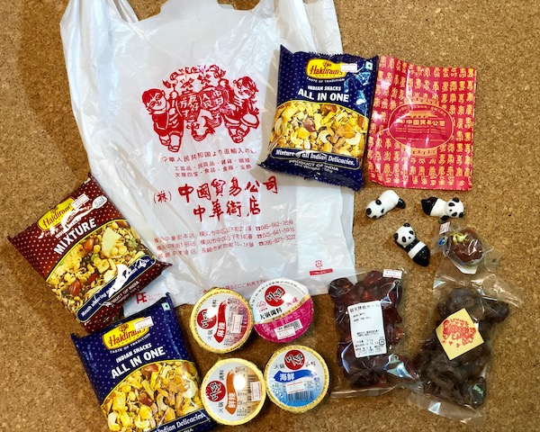 横浜中華街で台湾気分満喫!②-中国超級市場-