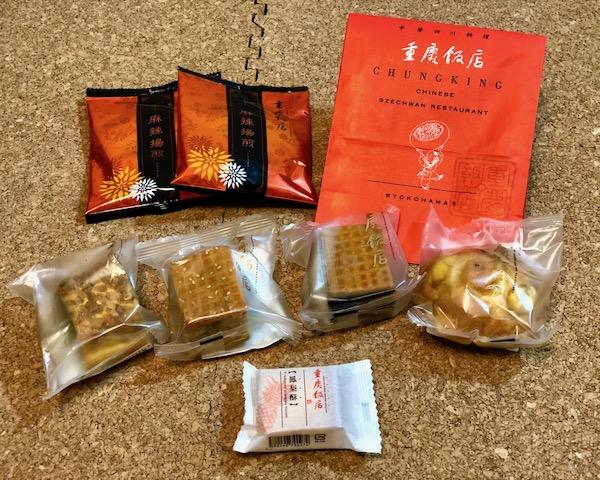 横浜中華街で台湾気分満喫!⑦-パイナップルケーキ-