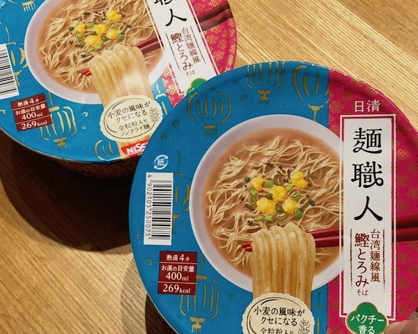 日清から台湾麺線風のカップ麺が出た!