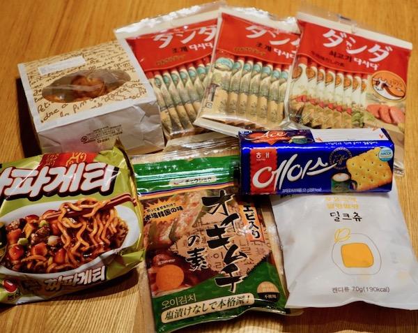 韓国スーパーでお買い物!@新大久保