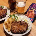 カルディの台湾フライドチキン揚げてみた♪ビールに合う!