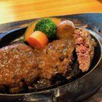静岡でしか食べられない!さわやかの炭火焼ハンバーグ
