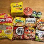 韓国インスタント麺が食べたい!ネットで買ってみたよ。